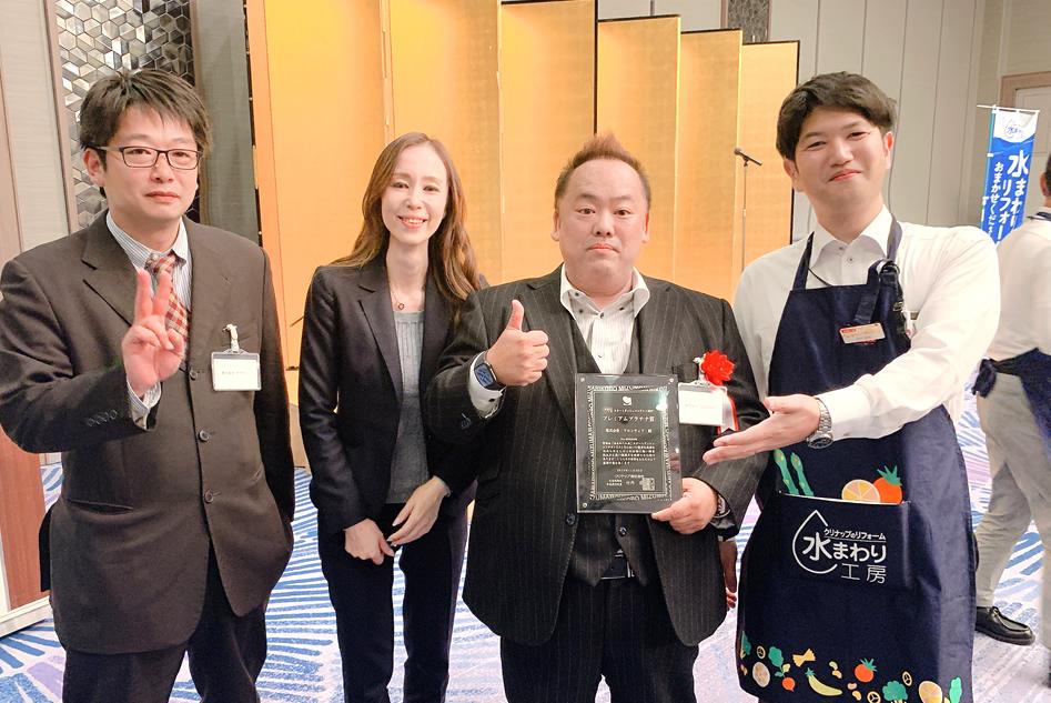 スタートダッシュコンテスト最高賞受賞